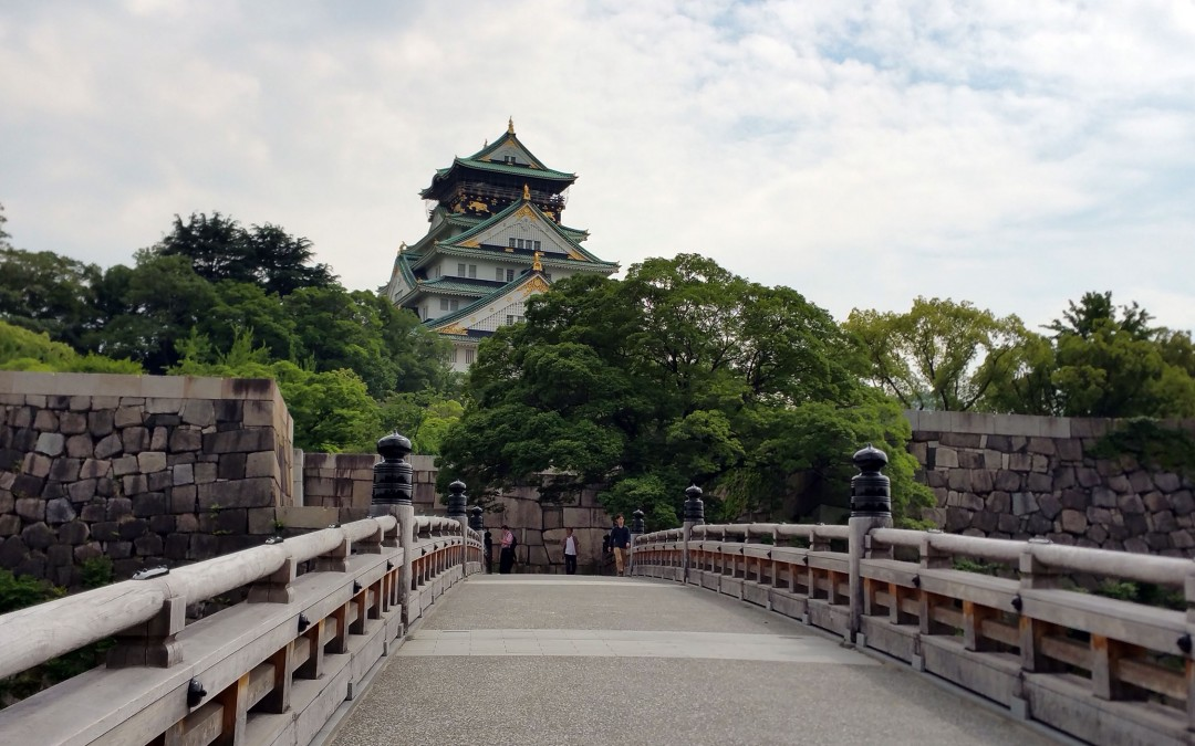 Japan Trip Day 4 – Osaka / Dojo Visit